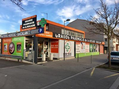 Pharmacie ROCADE - Bacalan - Pharmacie - Bordeaux