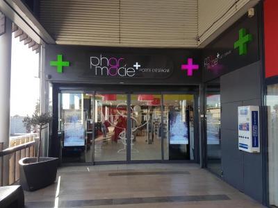 Pharmacie Porte d'Espagne - Pharmacie - Perpignan