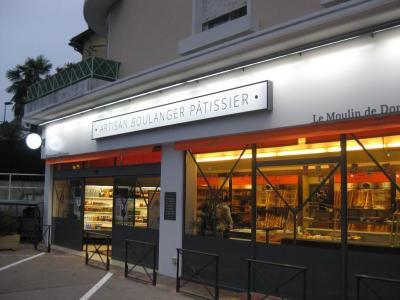 Le Moulin de Don Quichotte - Boulangerie pâtisserie - Lourdes