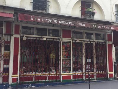 A La Poupée Merveilleuse - Articles de fêtes - Paris