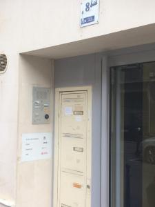 A'Loc Informatique - Vente de matériel et consommables informatiques - Boulogne-Billancourt