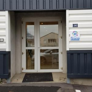 Help Confort Ab Services - Entreprise d'électricité générale - Saint-Grégoire