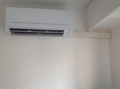 Ace - Vente et installation de climatisation - Menton