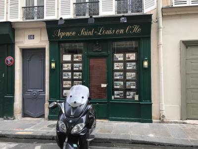 Agence Saint-Louis En L'Ile - Agence immobilière - Paris