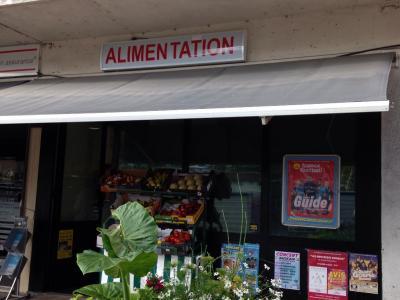 Alimentation de la Gare - Alimentation générale - Arcachon