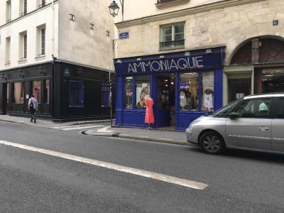Ammoniaque SARL - Vêtements femme - Paris