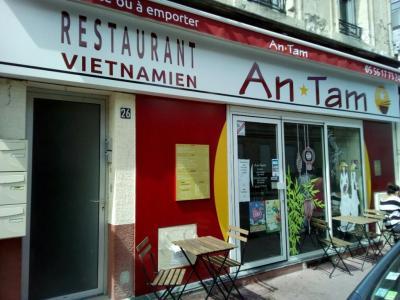 An Tam - Restaurant - Pessac