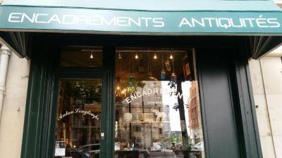Antan Longtemps - Achat et vente d'antiquités - Paris