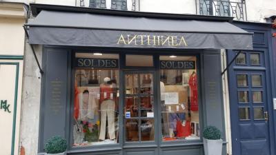 Anthinea - Vêtements femme - Versailles