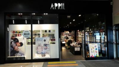 April - Parfumerie - Aix-en-Provence