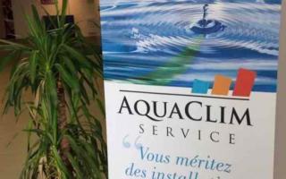 AquaClim Service