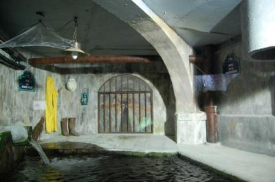 Aquagestion - Parc animalier et zoologique - Vannes