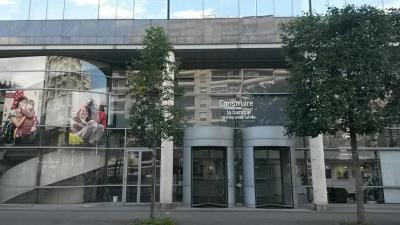 Arkéa Investment Services - Établissement financier - Rennes