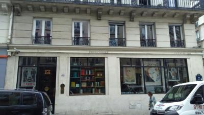Phono Muséum - Musée - Paris