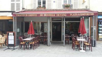 Au Bonheur De Yang - Restaurant - Suresnes