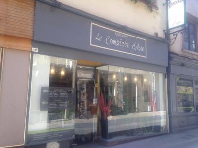 Au Comptoir d'Asie - Restaurant - Montbrison