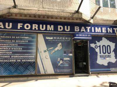 Au Forum du Bâtiment - Matériel de plomberie - Paris