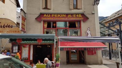 Au Pékin - Restaurant - Briançon