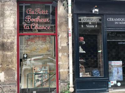 Au Petit Bonheur La Chance - Brocante - Paris