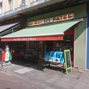 Au Roi des Pâtes - Alimentation générale - Dijon