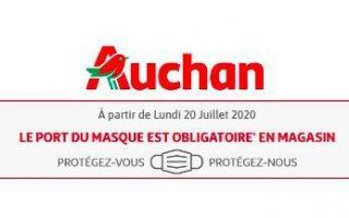 Auchan Supermarché Paris Maine
