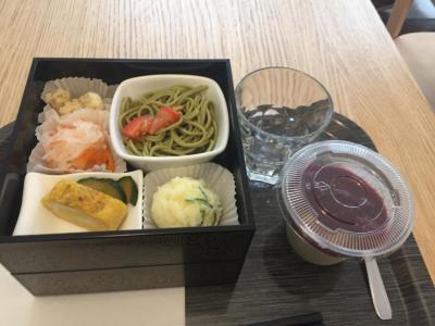 Authentic Bento SAS - Restaurant - Vincennes