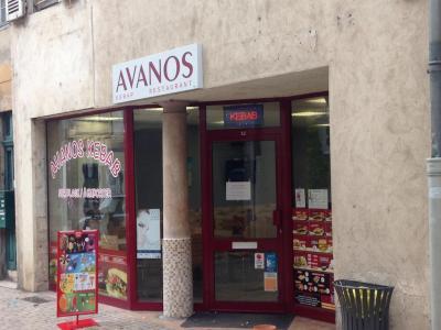 Avanos - Restaurant - Nuits-Saint-Georges