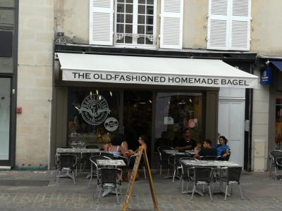 Bagelstein - Restauration rapide - Poitiers