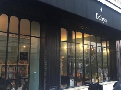 Maison Bahya - Fabrication de carrelages et dallages - Paris