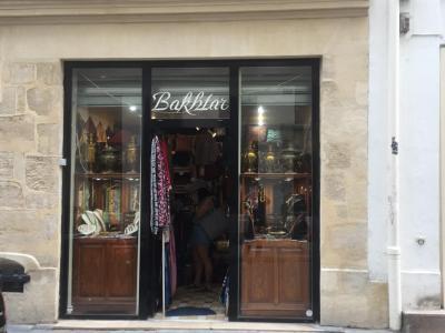 Bakhtar - Achat et vente d'antiquités - Paris