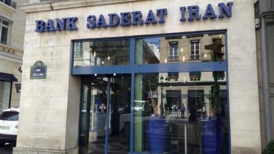 Bank Saderat d' Iran - Banque - Paris
