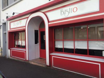 Basilico Bistro - Restaurant - Lorient