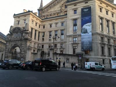 Bibliotheque Musee de l'Opera Bibliotheque Nationale de France - Bibliothèque et médiathèque - Paris