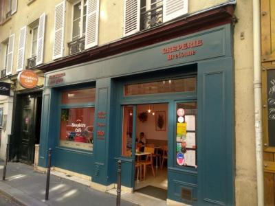 Bio Sphère Café - Produits de l'agriculture biologique - Paris