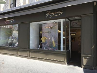 Bonpoint - Vêtements femme - Paris