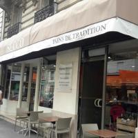 Boulangerie De Lecourbe - PARIS