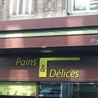 Boulangerie Patisserie El Ouahabi - PARIS