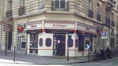 Roux Nicolas - Boulangerie pâtisserie - Paris