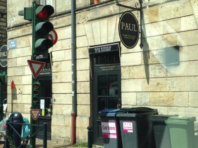 Paul - Terminaux de cuisson pour pains et pâtisseries - Bordeaux