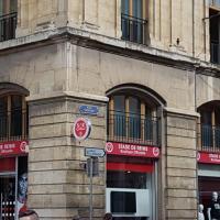Boutique officielle du Stade de Reims - REIMS