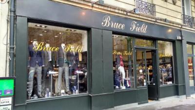Bruce Field - Vêtements homme - Paris
