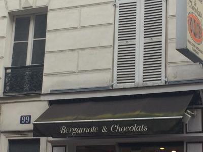Brunel - Chocolatier confiseur - Paris