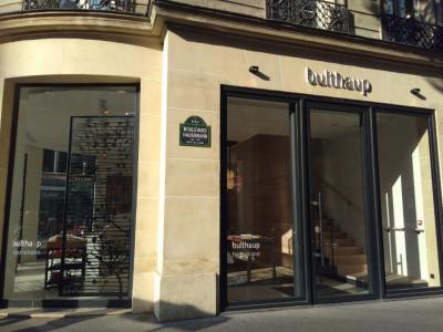 Bulthaup - Vente et installation de cuisines - Paris