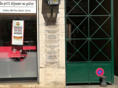 Axa - Agent général d'assurance - Poitiers