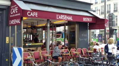 Café L'Arsenal EURL - Café bar - Paris