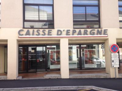 Caisse d'Epargne Cholet - Banque - Cholet
