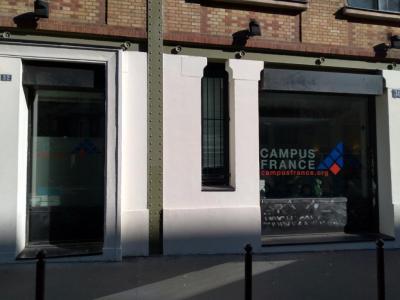 Campus France - Enseignement supérieur privé - Paris