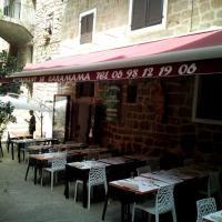Restaurant Le Caramama - SARTÈNE