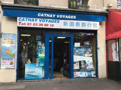Cathay Voyages - Agence de voyages - Paris