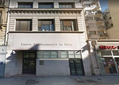 Nouveau Centre Communautaire D - Association culturelle - Paris